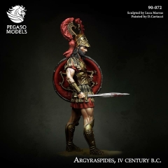 Argyraspides-3